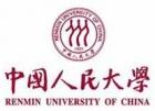 中国人民大学集团管控总裁课程—企业集团高层学习、交流的平台