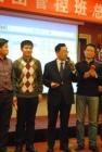 中国人民大学集团管控总裁课程——集团企业高层的学习、交流平台