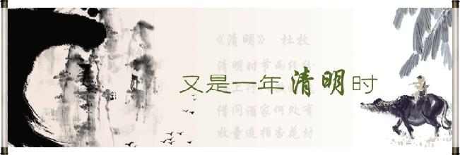 中秋节的来历及习俗_清明节的来历和习俗_清明节的由来与传说_清明节的诗句 - 休闲 ...