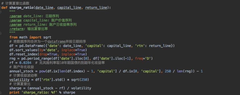 计算夏普比函数.png