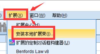 04.增强版安装位置.png