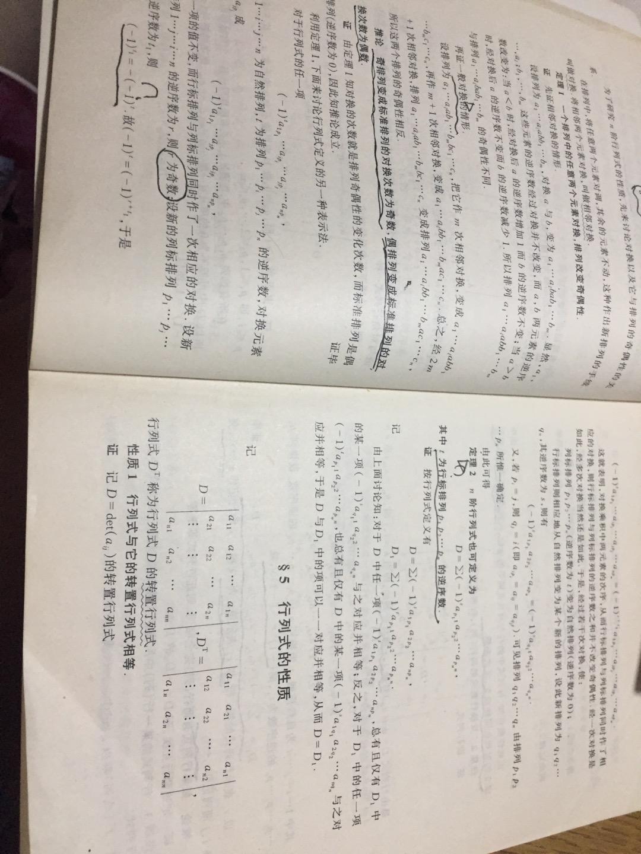 tmp_e192b52011c3eed9fa556f1bf0c8c1ba.jpg
