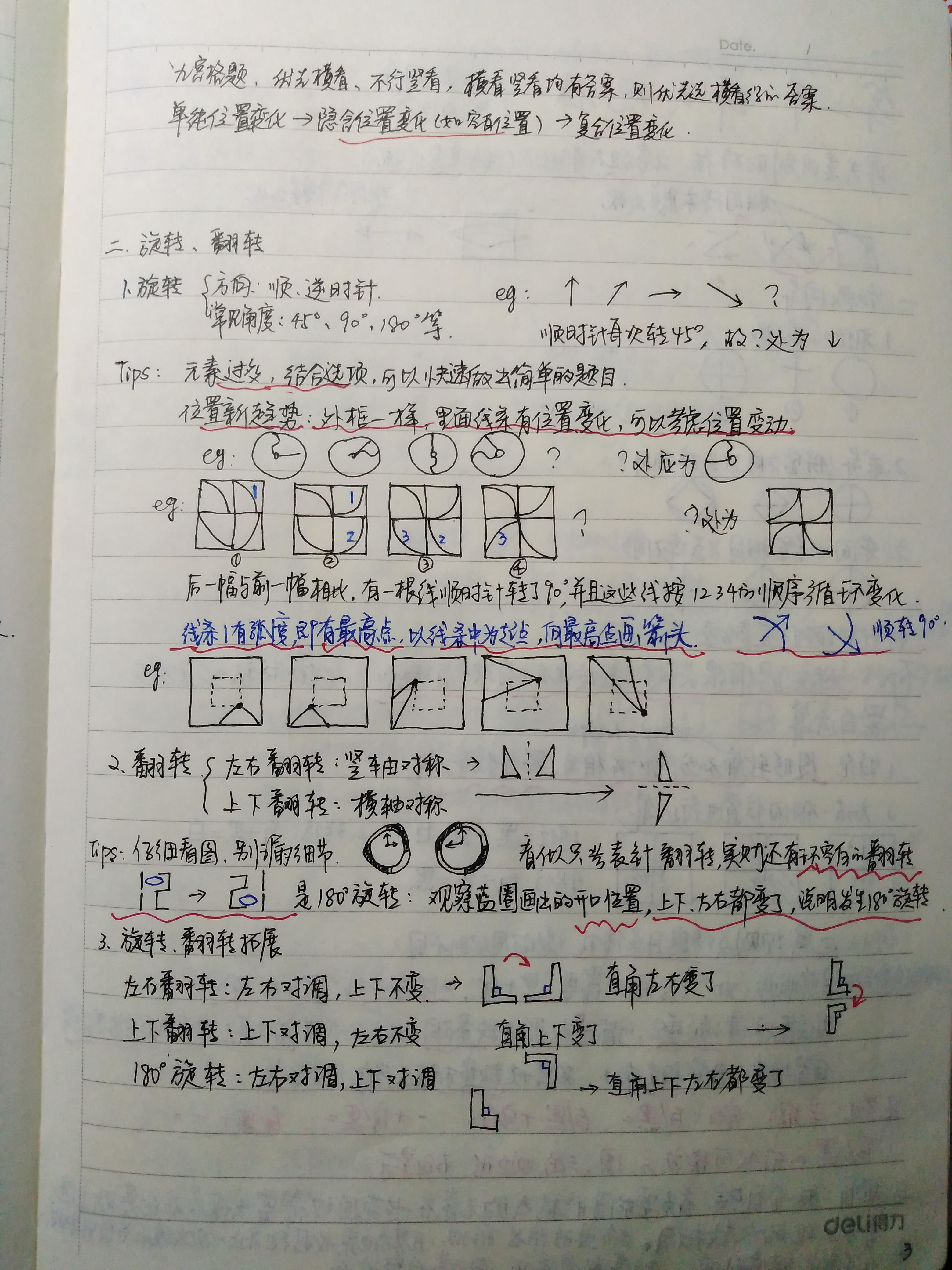 tmp_c4848cbf6736df12b1c999fed6e211fa2e6642b8849a6c5c.jpg