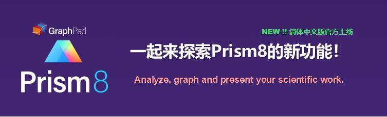 结尾图 - 中文版上线.jpg