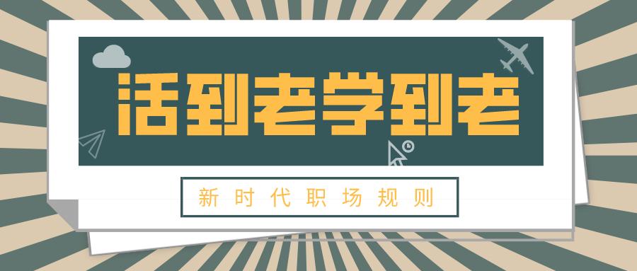 默认标题_公众号封面首图_2020-11-17-0.jpeg