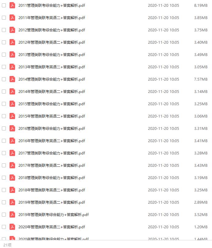 详情-共20个PDF文件