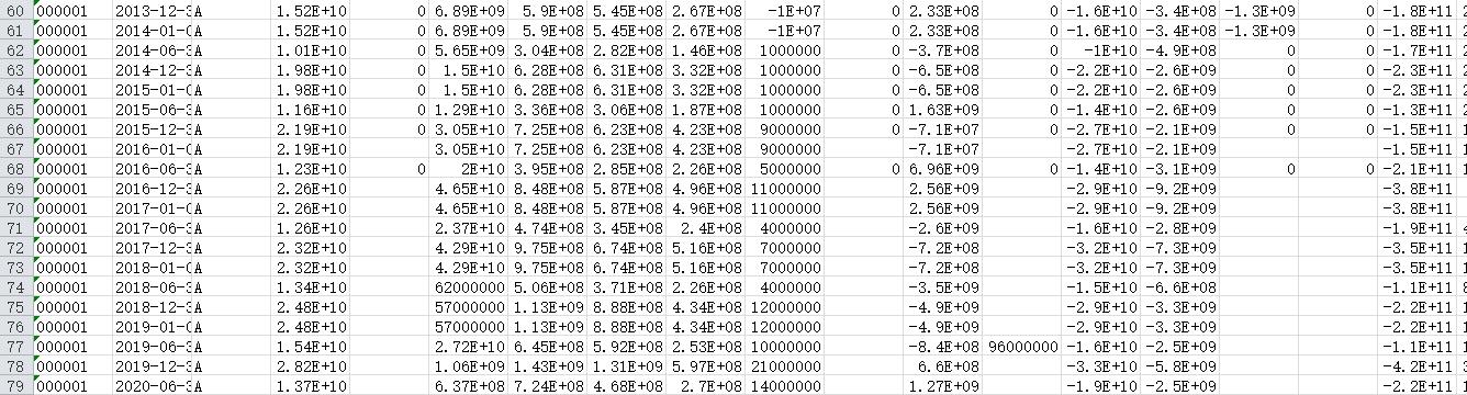 DM}~Z%SCL201N`25T]Y43P0.png