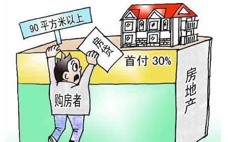 房子没了,按揭贷款怎么还?