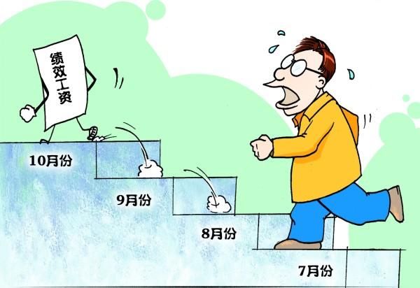 绩效工资分配方案设计新思路